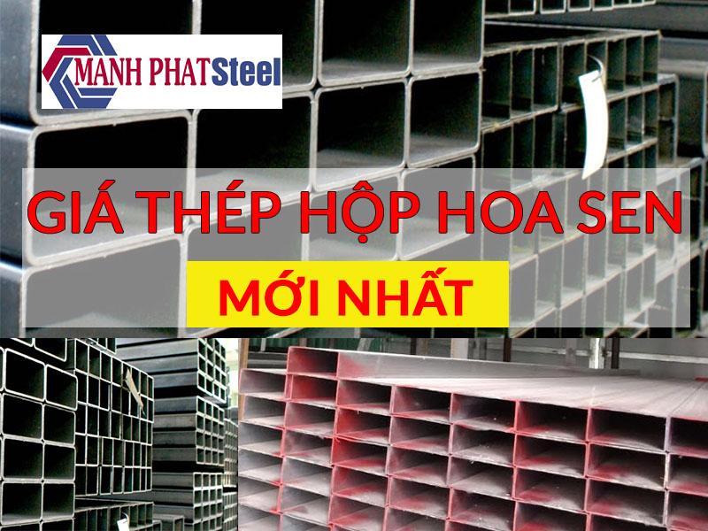 Báo giá thép hộp Hoa Sen mới nhất hiện nay