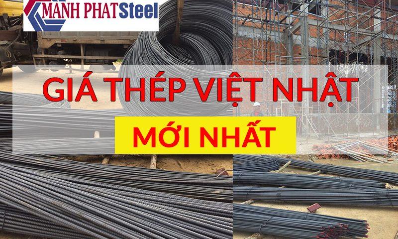 Báo giá thép Việt Nhật mới nhất hiện nay