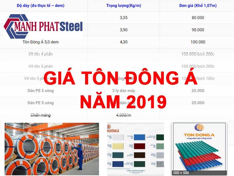 giá tôn đông á 2019