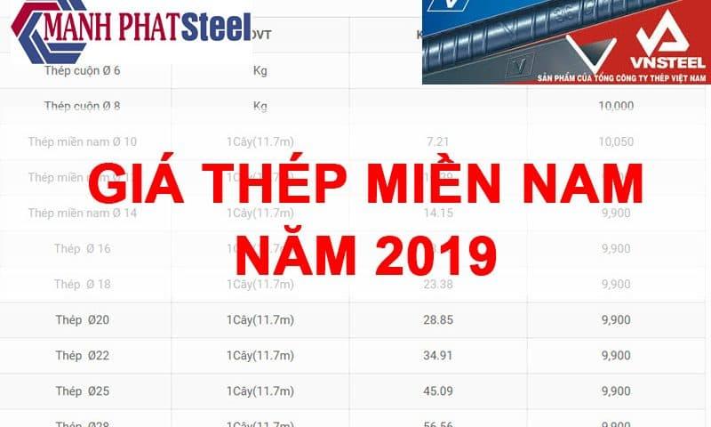 giá thép miền nam 2019