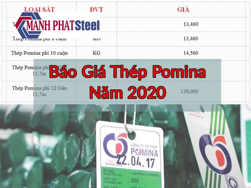 Báo giá thép pomina năm 2020