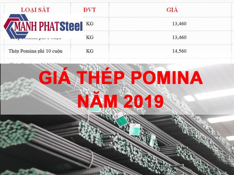 giá thép pomina 2019